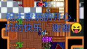 星露谷物语无需谷歌1.31汉化
