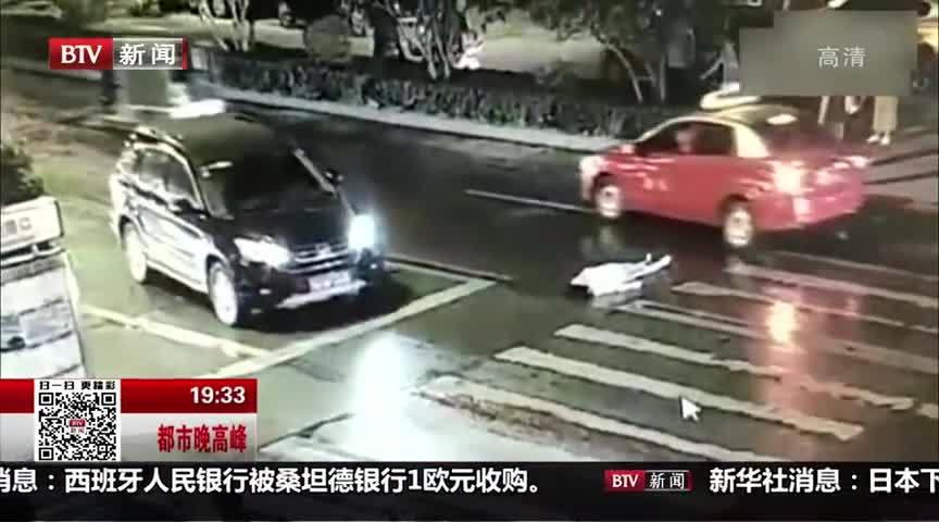 都市晚高峰(下)20170608河南驻马店 女子被撞后...