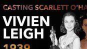 【15】【中字】费雯·丽 Vivien Leigh凭《乱世佳人》拿下奥斯卡最佳女主角。这部影片有多出名不用多提,毕竟还保持着影史票房第一的记录(通胀调整),这个