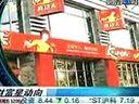 土地财政游戏,www.jjlaser.com, 致调控目标不清(流畅)