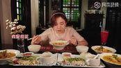 大胃王密子君:幸福是什么?幸福就是一双筷子一只鸡