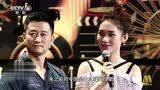 国片大首映吴京、卢靖姗携《战狼2》见证星素同框零距离