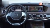 ams车评:奔驰S级2014款
