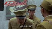 李三枪:王巧姑孟秋月联手对抗日本人,李三枪外围吸引注意力