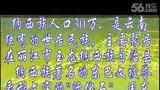 精彩视频 纳西族村-纳西族