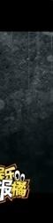 《琅琊榜之风起长林》首曝片花, 权谋、算计、情义, 令人唏嘘