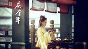 张若昀李沁主演权谋剧《庆余年》,还有陈道明吴刚老戏骨加盟博弈