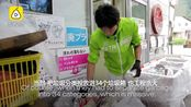 计划2020年零废弃!日本小镇:垃圾分34类还得亲自送回收中心