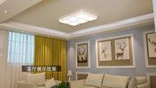 客厅灯led吸顶灯简约现代灯具长方形大气卧室灯创意书房灯大厅灯北欧灯饰灯具 7853cm高亮64w