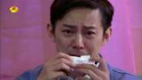 汪涵和林青霞再次出演《暗恋桃花源》,谢娜何炅却哭成了泪人