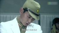 《飞虎队大营救》39集第二版预告片