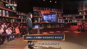 撒贝宁介绍刘德华的方式很幽默,刘德华出场,撒贝宁:身材太好了
