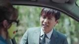 恋爱先生:罗玥撞了陈皓之后躲在车里不肯下车,原来是熟人