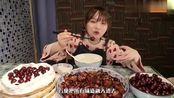 美食吃播:大胃王小姐姐自制车厘子红烧肉!看着就有食欲