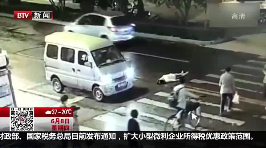 都市晚高峰(上)20170608河南驻马店 女子被撞后...