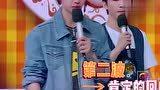 梁田质问王一博:为什么不跟我私下联系,他的反应,网友惊了