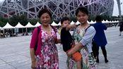 我陪哥哥逛北京