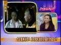 哈新闻2013看点-20131114-今日最棒消息!吴奇隆和刘诗诗真的恋爱了!