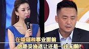 最佳现场 20130401 国民女婿李坤霖的人生抉择
