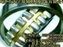 BA9轴承尺寸价格参数BA9轴承使用方法www.skf-cn.com