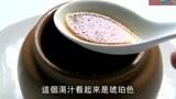 舌尖上的中国:经典名菜东坡肉