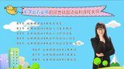 韩语初学者必看 韩语入门学习教程 延世韩国语4第1课单词 课文 语法