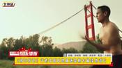 《邪不压正》代表中国内地角逐奥斯卡最佳外语片-  搜狐视频娱乐播报2018年第4季-搜狐视频娱乐播报
