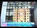 日本:科学实验测试显示木结构建筑较抗震