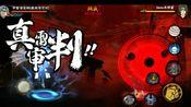 (佐助-疾风传咒印)3抓取,霸体只是弟弟!完整技能展示!
