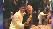 成龙发文悼念邹文怀:Jackie Chan的名字是他取的!