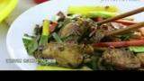 美食回锅肉 回锅肉的做法大全