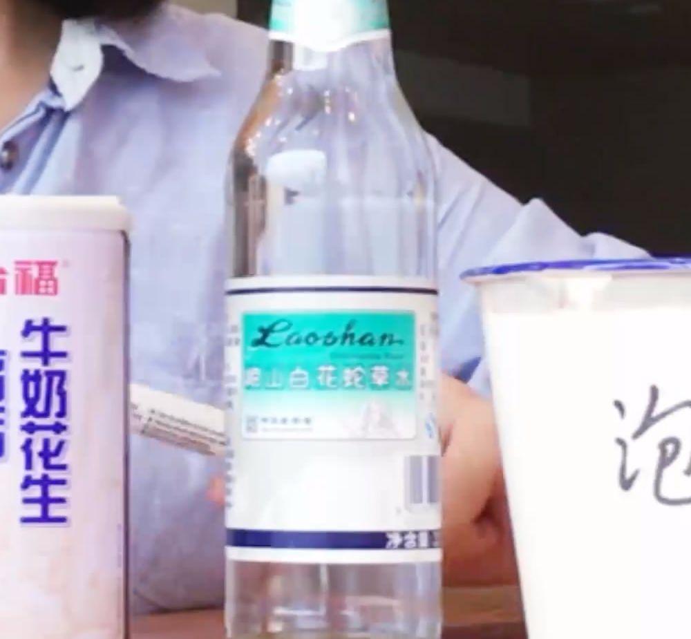 【垚鱻】泡面与白花舌草水产生的奇妙美食!