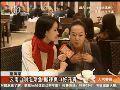 2013-02-19人气美食 云南自制泡菜鱼