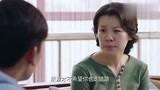 郭凤不赞同 郭虎和兰馨在一起!