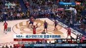 NBA:威少空砍三双雷霆不敌鹈鹕