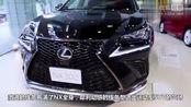 车身加长10mm,换装8寸显示屏,雷克萨斯全新nx只卖28.3万!