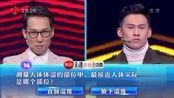 颜江瀚与名人堂选手杨起帆对垒 最终获胜拿到三连胜!
