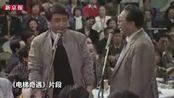 著名相声演员唐杰忠去世