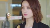 超级放映室:《你和我的倾城时光》赵丽颖结婚霸屏两不误?