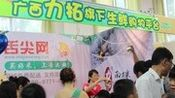 """力拓大米在""""广西互联网+农业电商博览会""""上"""
