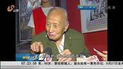 济南:纪念全民族抗战爆发78周年 山东抗日战争主题展——铭记反思历史 实现民族复兴