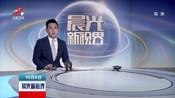 """回望黄金周:""""平文涛""""被抓了"""