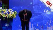 碧桂园事故频发7人死亡 总裁鞠躬致歉:负有不可推卸的责任