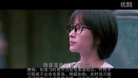 《如果蜗牛有爱情》第8集剧情介绍丁墨同名小说,由张开宙执导,朱朱编剧,王凯、王子文、徐悦、于恒等人主演