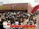 TCL快乐亚运中国行济南站邢慧娜签名引市民热情