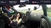 德媒测试:迈凯伦600LT 纽北圈速: 7分08秒82,完整车载视频!!!
