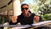 [中文字幕]【最快的车、20万美金的超跑、最年轻的赛车手】与Lando Norris—Casey Neistat 2020/1/11
