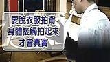 濂冲鐢熼伃鎽勫奖甯堟媿瑁哥収鎬т镜