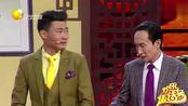 潘长江巩汉林带着孩子演小品,关系混乱,巩天阔到底是谁儿子