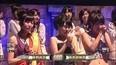 AKB48 29th第三回猜拳选拔大会 预选赛 高野祐衣vs高木由麻奈 Cut 12/09/18